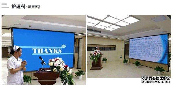 医院骨科工作计划_我院2018年年中总结大会圆满落幕_广州和平骨科医院